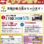 ノグケン祭り Vol.4!!