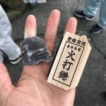 桜川市まほろば大和の石祭り2019